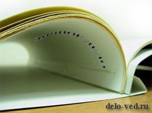 Состав документов личного дела и правильное его оформление