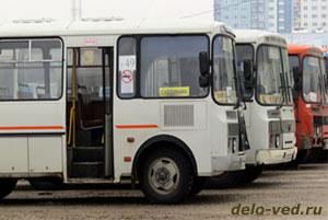 Движение маршрутных такси